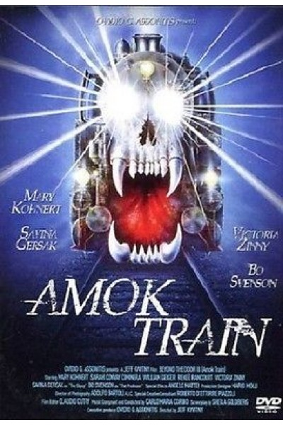AMOK TRAIN DVD