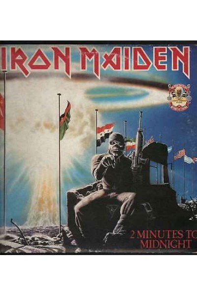 IRON MAIDEN 2 MINUTES TO MIDNIGHT 45 GIRI 7'' RAINBOW'S GOLD EMI 5489