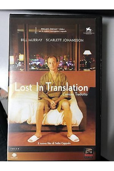 LOST IN TRANSLATION L'AMORE TRADOTTO VHS