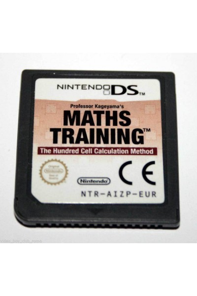 NINTENDO DS MATHS TRAINING PAL SOLO CARTUCCIA LOOSE