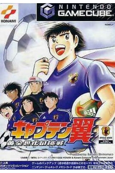 NINTENDO GAMECUBE GC HOLLY E BENJI NTSC COMPLETE CAPTAIN TSUBASA