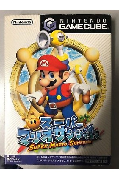 NINTENDO GAMECUBE SUPER MARIO SUNSHINE JAP JAPAN COMPLETE