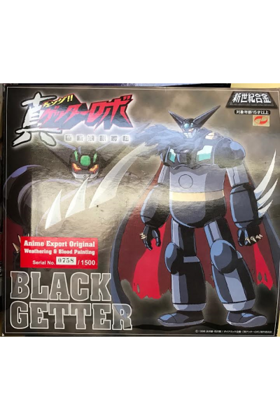 RYOMA BLACK GETTER ANIME EXPORT ORIGINAL DA COLLEZIONE NUMERATO N 0758