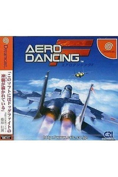 SEGA DREAMCAST AERO DANCING F NTSC JAP JAPANESE COMPLETE WITH SPINE AERODANCING