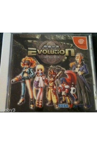 SEGA DREAMCAST EVOLUTION JAP JPN IMPORT COMPLETO CON SPINE CARD
