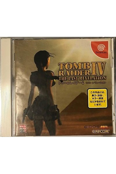 SEGA DREAMCAST TOMB RAIDER IV THE LAST REVELATION NTSC JAP JPN COMPLETO