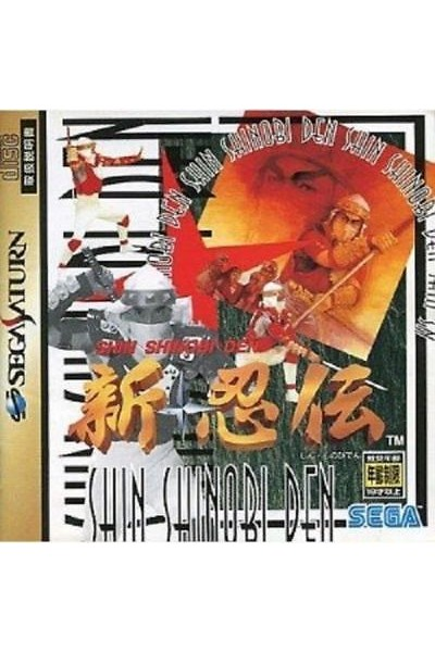 SEGA SATURN SHIN SHINOBIDEN SHINOBI DEN NTSC JAP JAPANESE PERFECT