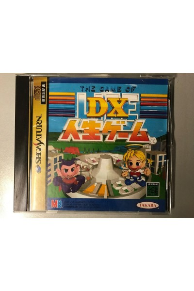 SEGA SATURN THE GAME OF LIFE DX NTSC JAP JPN COMPLETO CON SPIN CARD