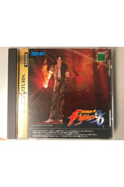 SEGA SATURN THE KING OF FIGHTERS 96 NTSC JAP COMPLETO