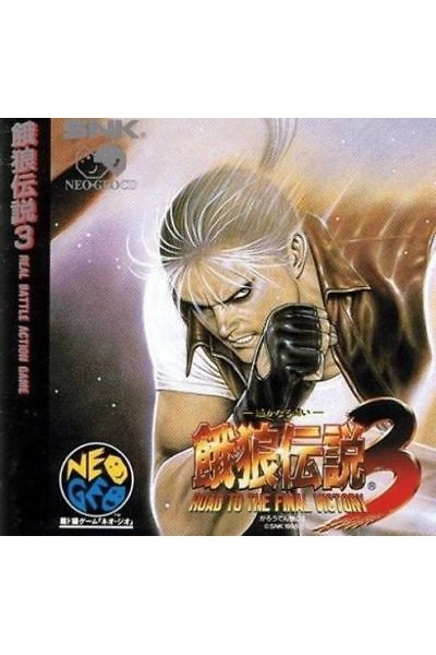 SNK NEO GEO CD TROAD TO THE FINAL VICTORY 3 NTSC JAP JAPAN NGCD-069