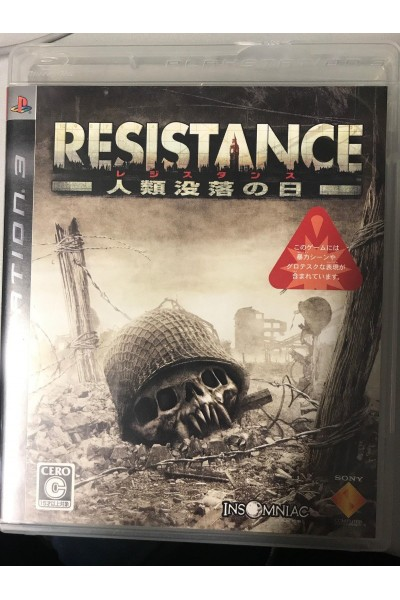 SONY PLAYSTATION 3 PS3 RESISTANCE VERSIONE GIAPPONESE COMPLETO
