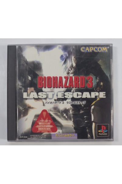 SONY PLAYSTATION PS1 BIOHAZARD 3 LAST ESCAPE NTSC JAP JPN IMPORT COMPLETO
