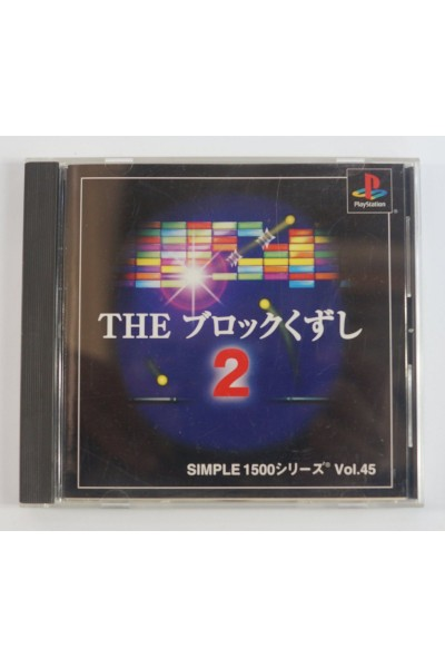 SONY PLAYSTATION PS1 SIMPLE 1500 VOL 45 THE BLOCK KUZUSHI NTSC JAP JPN COMPLETO