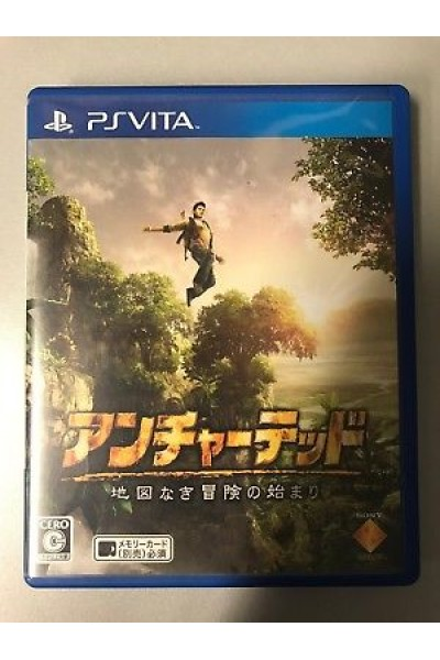 SONY PLAYSTATION VITA PS VITA UNCHARTED VERSIONE GIAPPONESE GIOCO INGLESE