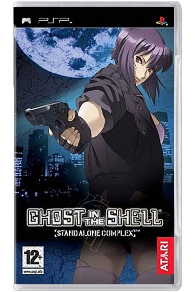 SONY PSP GHOST IN THE SHELL PAL ITALIANO COMPLETO