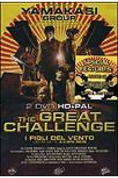 THE GREAT CHALLENGE I FIGLI DEL VENTO DVD + HD  NUOVO SIGILLATO METAL/BOX