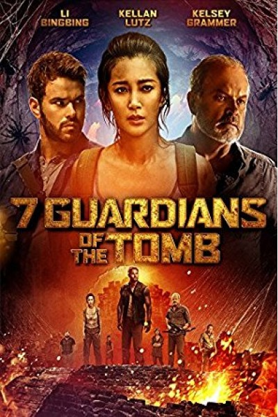 GUARDIANS OF THE TOMB